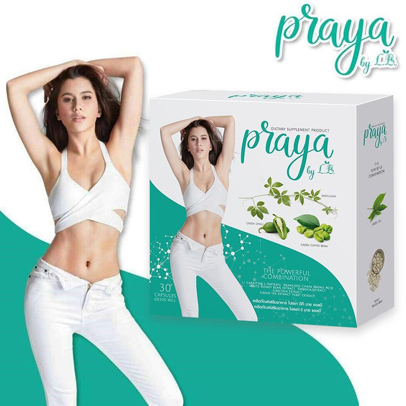 Praya by LB ไปรยาบายแอลบี 30 แคปซูล