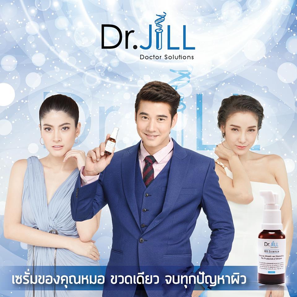 Dr. Jill G5 Essence 30 ml. limited Edition มาริโอ้ ด๊อกเตอร์ จิล จี 5 เอสเซนส์น้ำนม ผิวกระจ่างใส ลดเลือนริ้วรอย