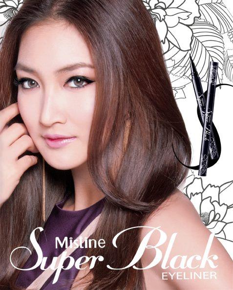 Mistine Super Black Eyeliner มิสทีน ซุปเปอร์ แบล็ค อายไลเนอร์ กันน้ำ กันเหงื่อ ล้างออกง่าย
