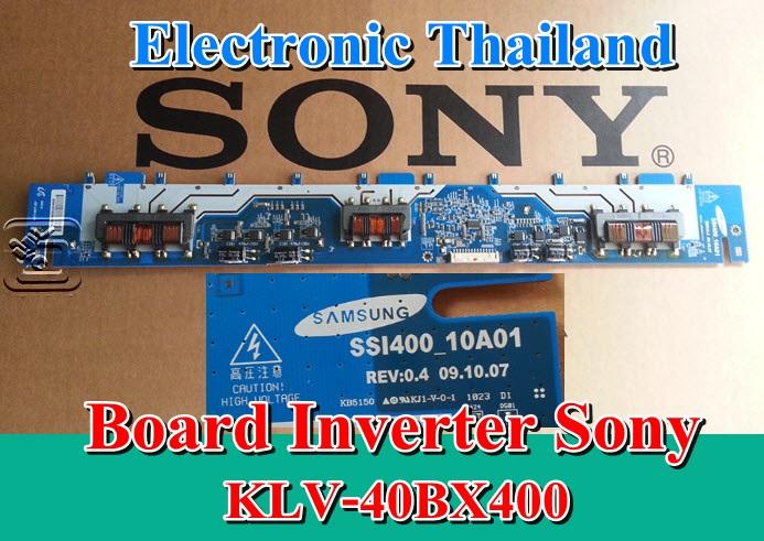 Board Inverter Sony KLV-40BX400
