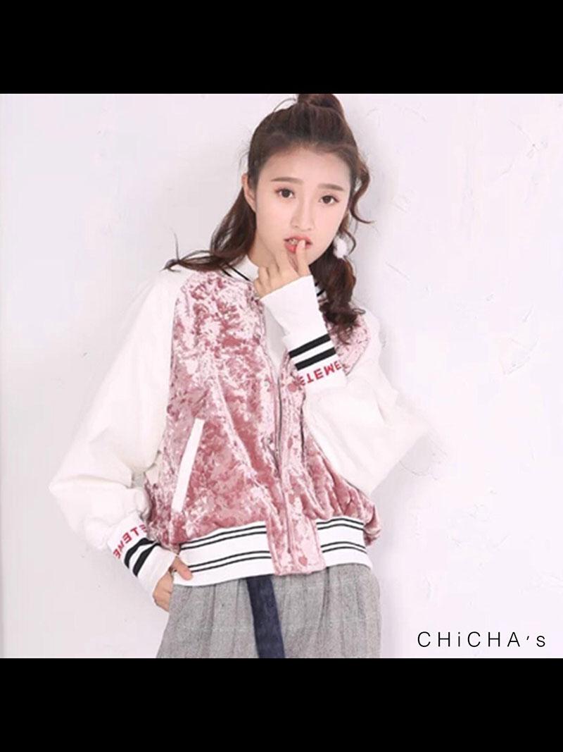 Velvet Jacket wt Leather Sleeves