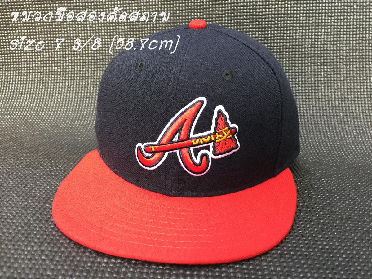หมวก New Era MLB Atlanta Braves on field alternate color 59fifty