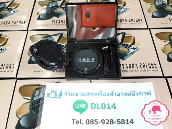 ขายส่ง HF685 Sivanna Cushion Eyebrow Tattoo Totone คุชชั่นสำหรับคิ้ว