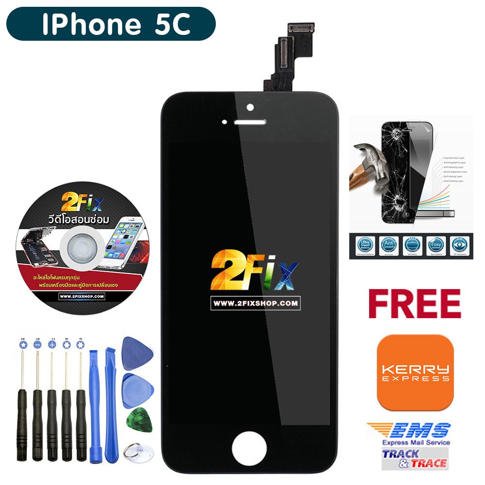 หน้าจอ iPhone 5C พร้อมทัสกรีน (Black)