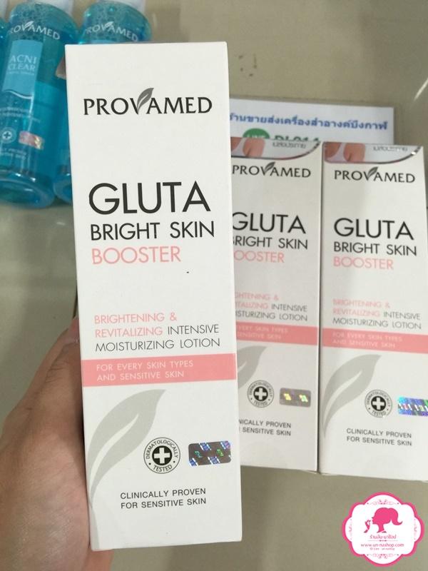 Provamed gluta bright skin booster โปรวาเมด กลูต้า ไบร์ท สกิน บูสเตอร์