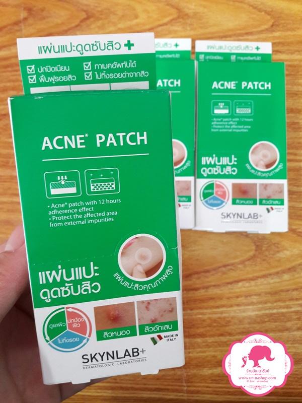 ขายส่ง SKYNLAB+ Acne Pacth สกินแล็บ แอคเน่แพทช์ (แผ่นแปะดูดซับสิว)