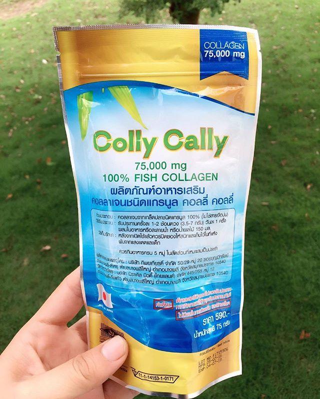 ขายส่ง Colly Cally Collagen คอลลี่ คอลลี่ คอลลาเจน น้ำหนักสุทธิ 75 g.