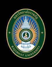 โหลดแนวข้อสอบ บรรณารักษ์ มหาวิทยาลัยราชภัฏ