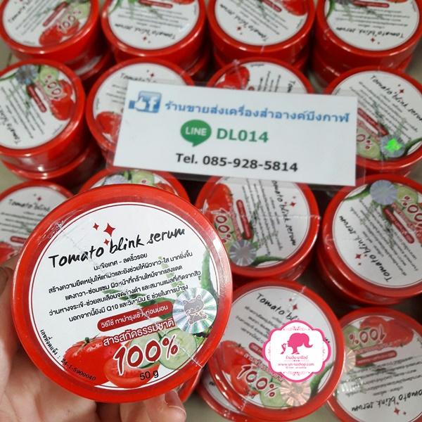 ขายส่งTomato blink serum โทเมโท บริ้ง เซรั่ม เจลบำรุงผิวมะเขือเทศ ทาหน้า ทาตัว 2 IN 1