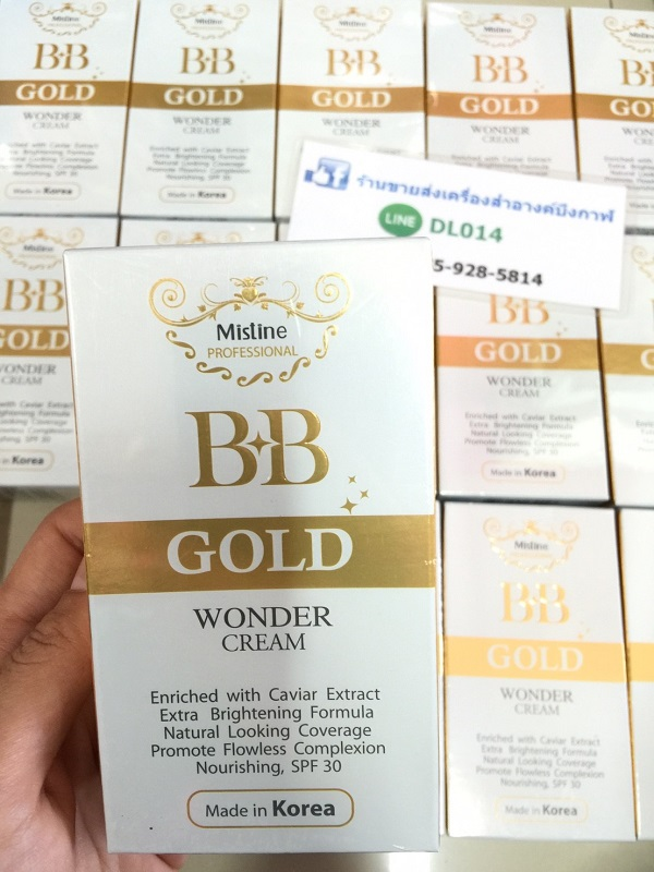 mistine bb gold wonder cream มิสทีน บีบี โกลด์ วันเดอร์ ครีม
