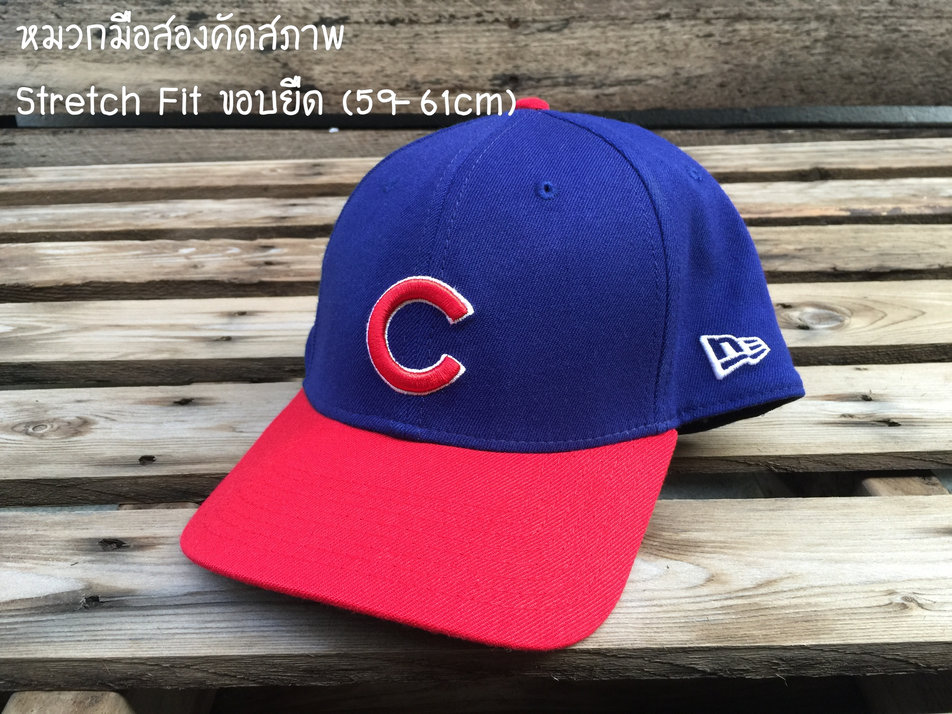 หมวก New Era Chicago Cubs