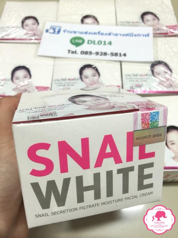 Snail White Snail Secretion Filtrate Moisture Facial Cream สเนลไวท์ สเนล ซีครีชั่น ฟิวเตรท มอยเจอร์ เฟเชี่ยว ครีม