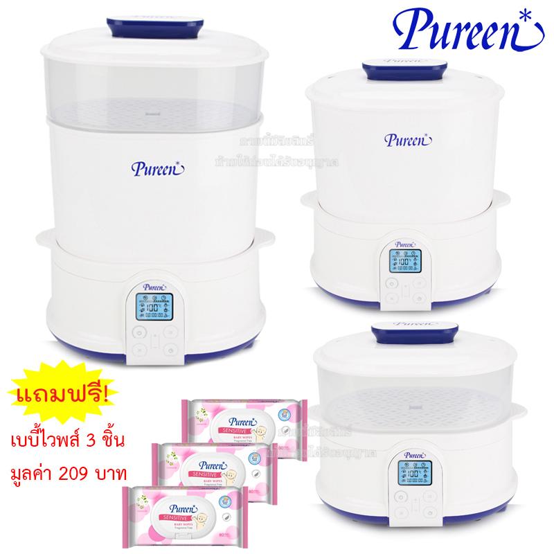 Pureen เครื่องนึ่งขวดนมพร้อมอบแห้ง Electronic Steam Sterilizer&Dryer (รับประกัน 1 ปี)
