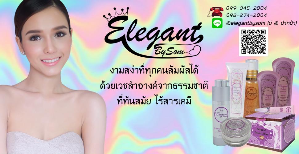 elegant by som