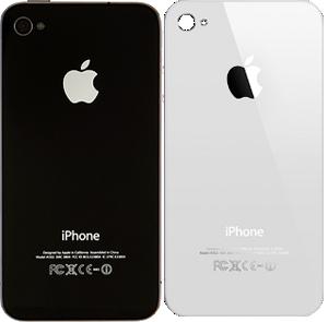 ฝาหลัง Iphone 4s สีขาว ราคา 550 บาท
