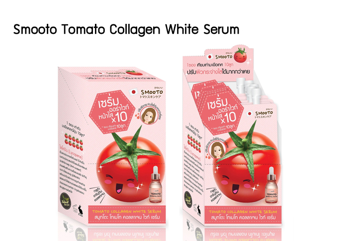 Smooto Tomato Collagen White Serum สมูทโตะ โทเมโท คอลลาเจน ไวท์ เซรั่ม