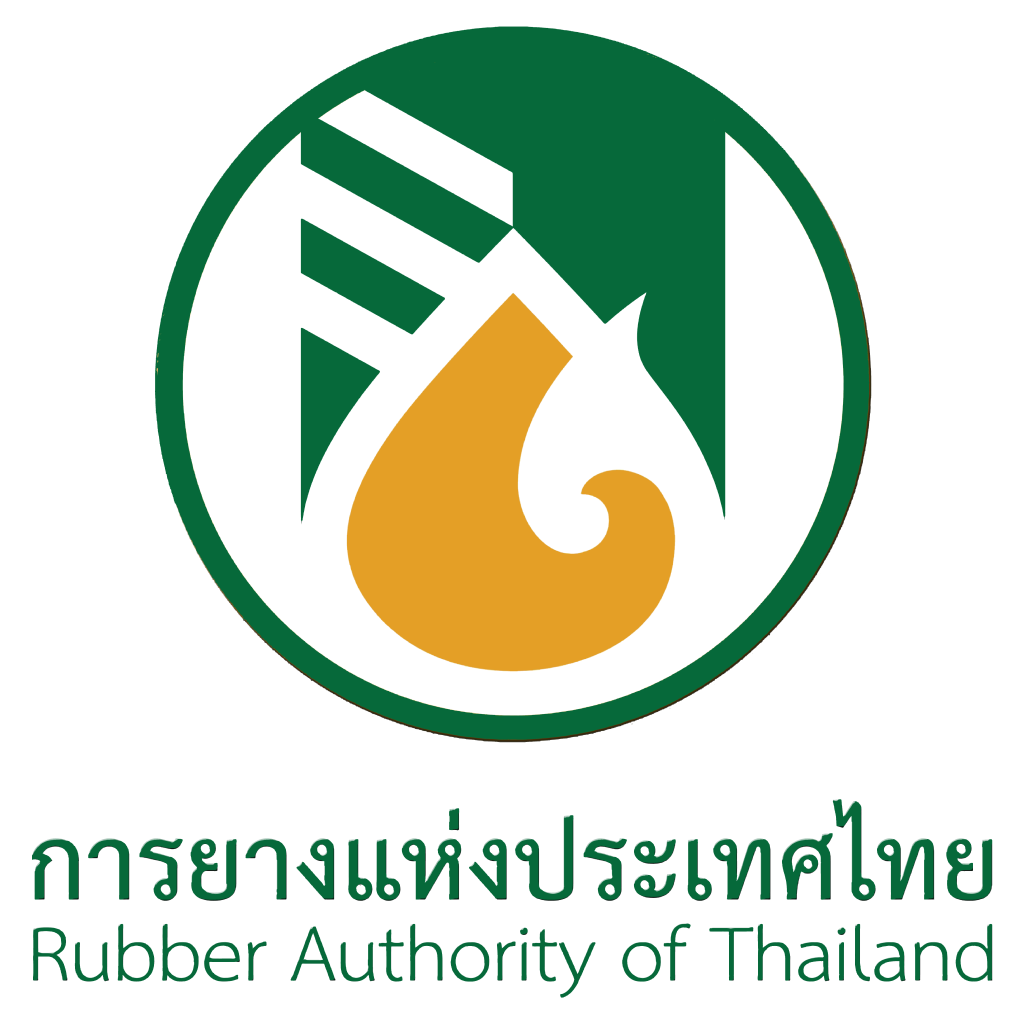 เก็งแนวข้อสอบ พนักงานการเกษตร กรมการยางแห่งประเทศไทย