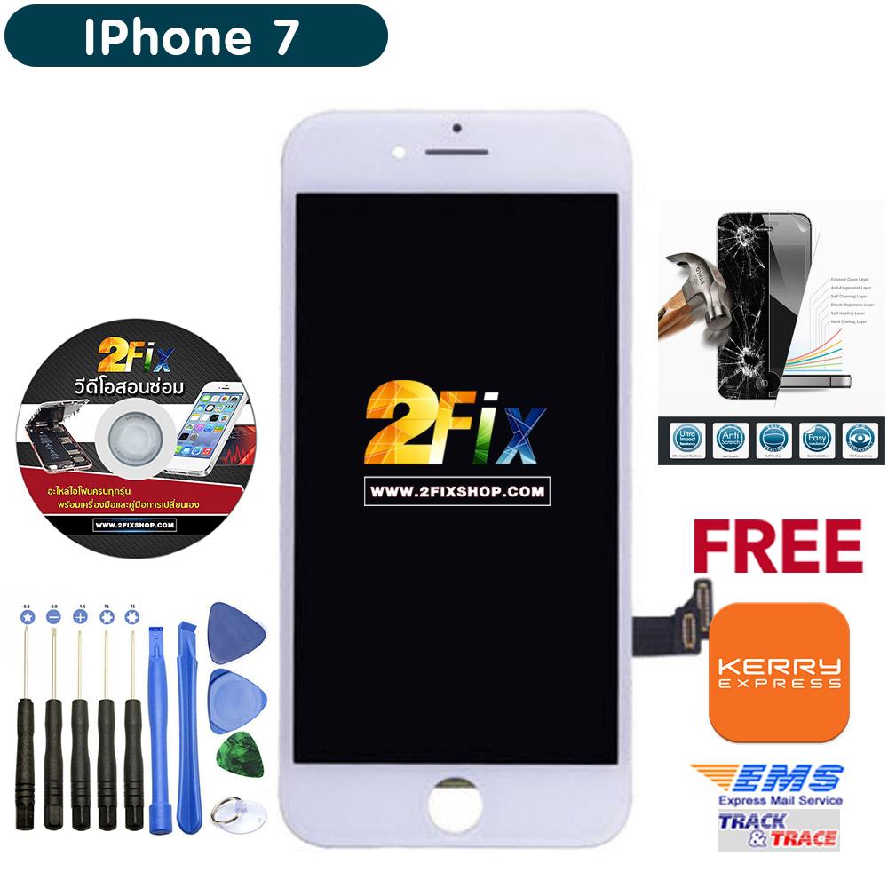 หน้าจอ iPhone 7 พร้อมทัสกรีน (White)