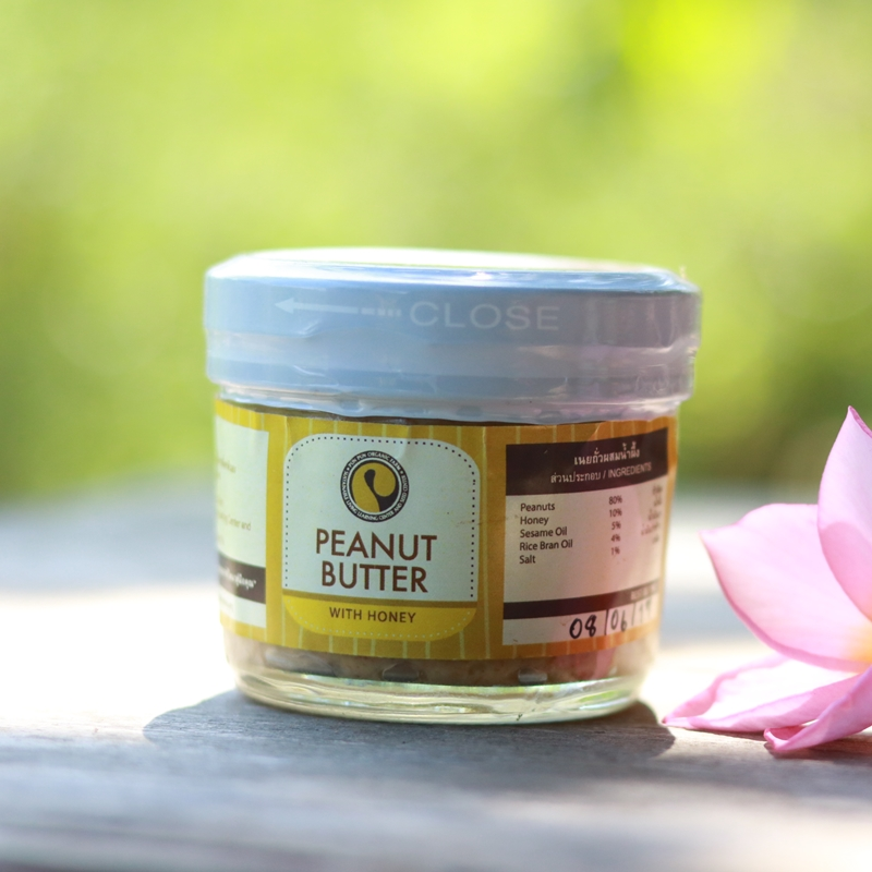 เนยถั่วผสมน้ำผึ้ง (เล็ก 120g) Peanut Butter with honey (small)