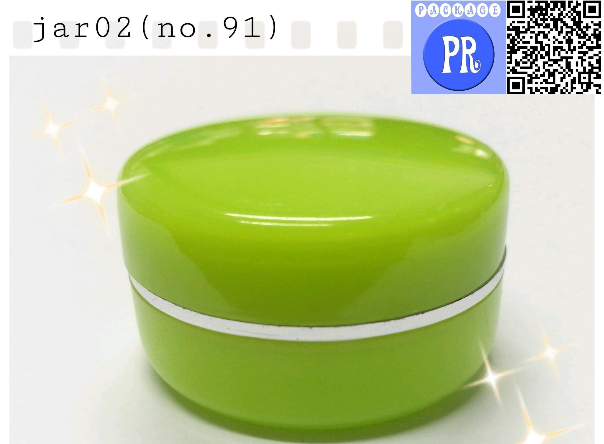 jar02-05g 1โทน เขียวมะนาวkเงิ1น (no.91)