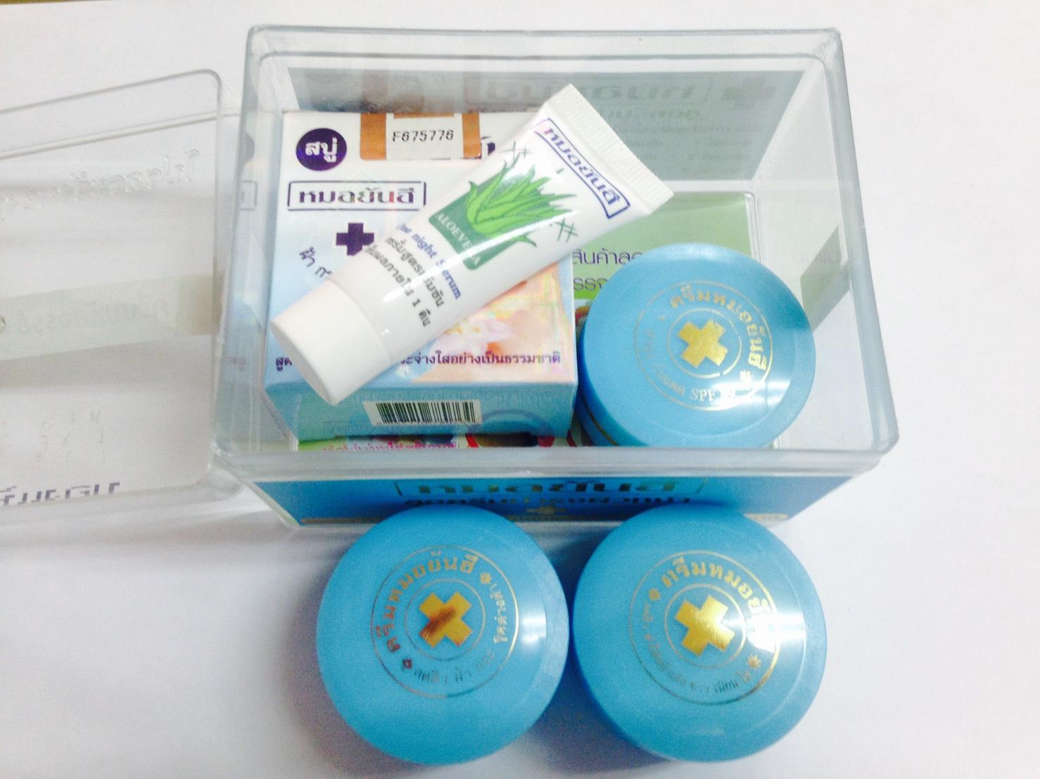 ครีมยันฮีสีฟ้า ยอดนิยม!! (1กล่อง)
