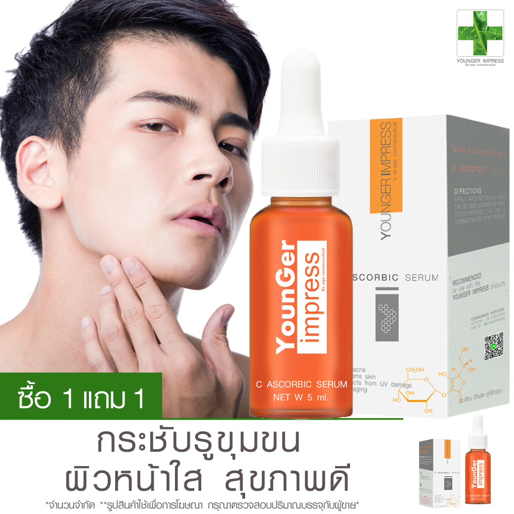 Younger Impress - C ASCORBIC SERUM 5 g. FOR MEN (1FREE1)