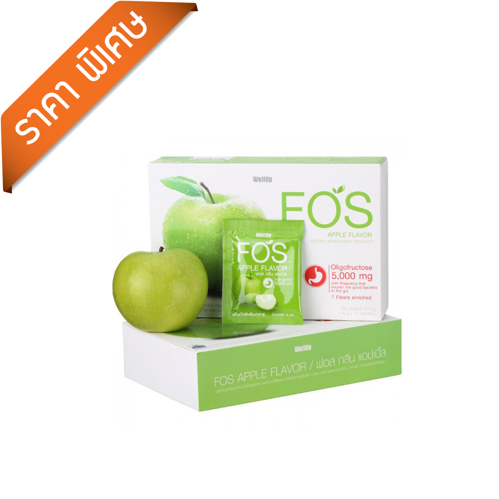 WellUpTM FOS Detox Apple Flavor 2 กล่อง