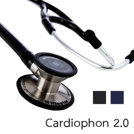 หูฟังทางการแพทย์ Cardiophone 2.0, Riester