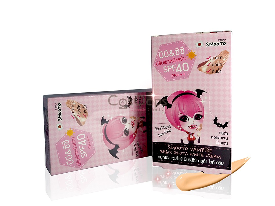 Smooto Vampire BB & CC Gluta White Cream 6 ซอง/กล่อง