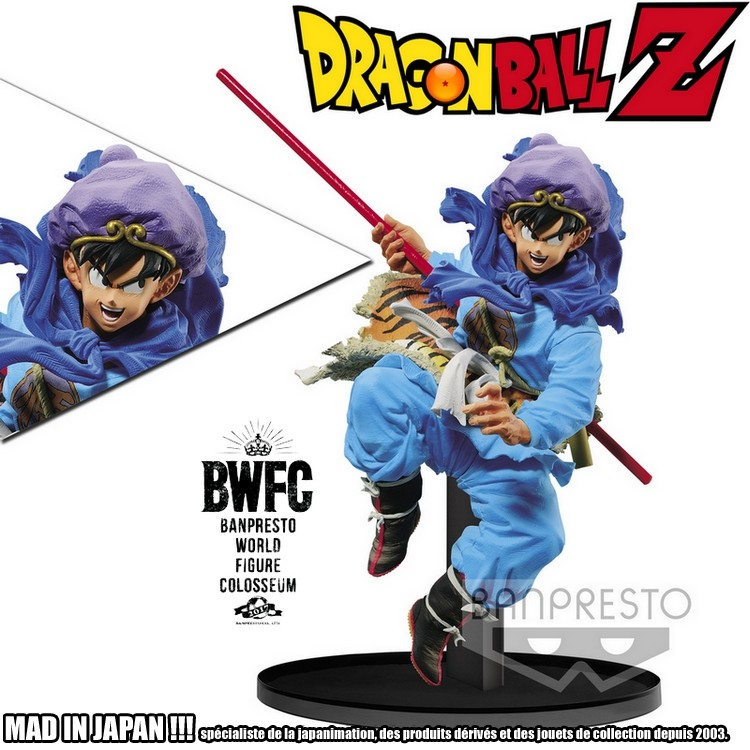 Goku ของแท้ JP แมวทอง - BWFC Banpresto [โมเดลดราก้อนบอล]