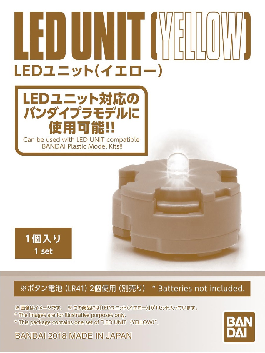Bandai LED UNIT[YELLOW]