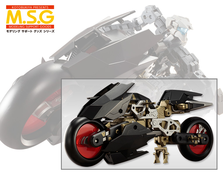 M.S.G Modeling Support Goods Gigantic Arms 06 Rapid Raider