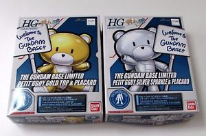 Gundam Base HGBF Golden & Silver Beargguy