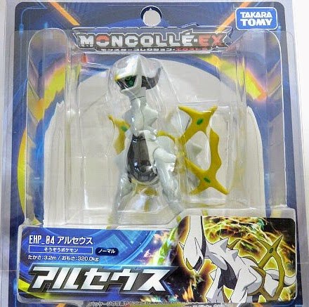 Arceus ของแท้ JP - Takara Tomy Moncolle EX [โมเดลโปเกมอน] (อาร์เซอุส)