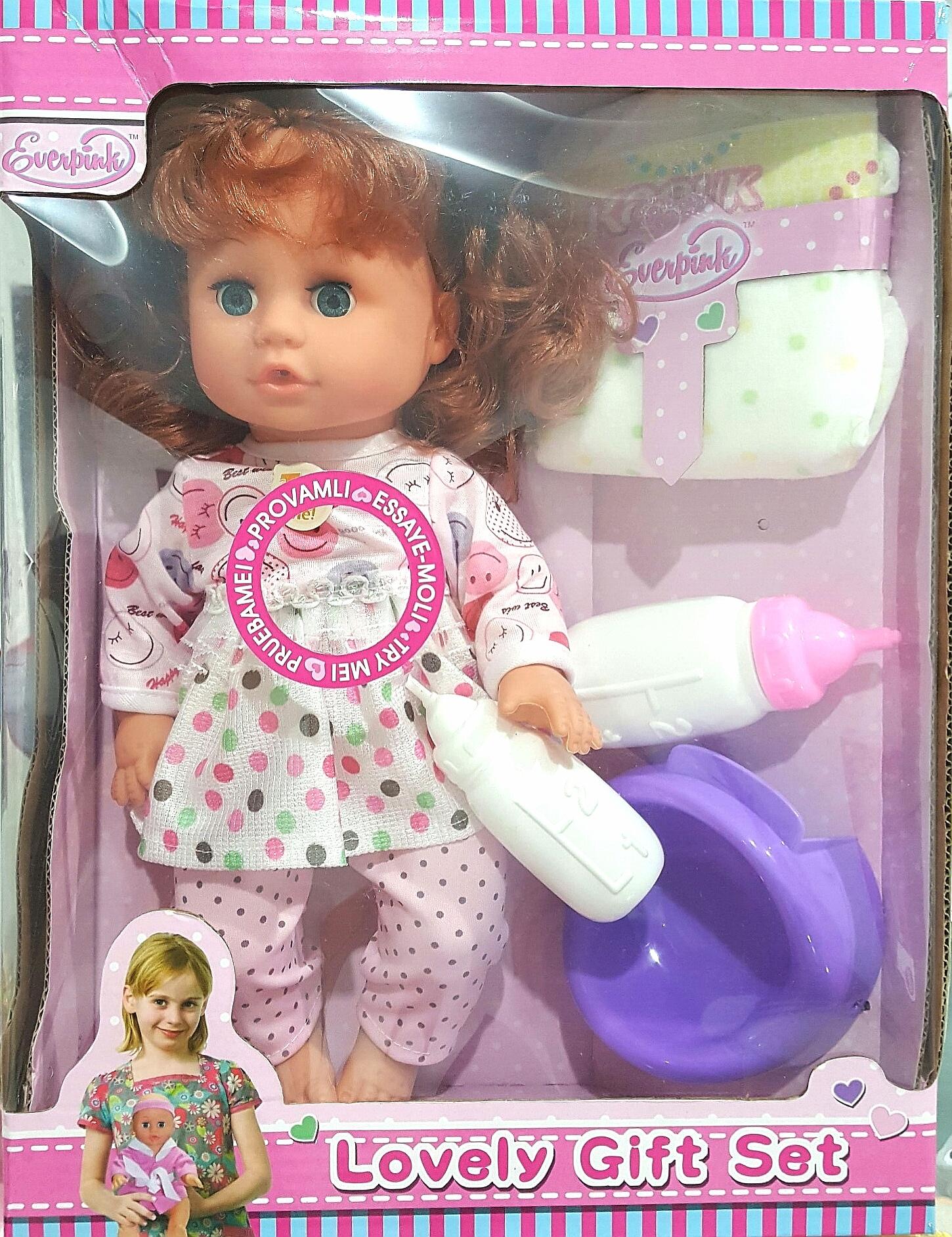 พร้อมส่งตุ๊กตาดูดนม Lovely Gift Set ฉี่ได้ด้วย พร้อมอุปกรณ์ ส่งฟรี