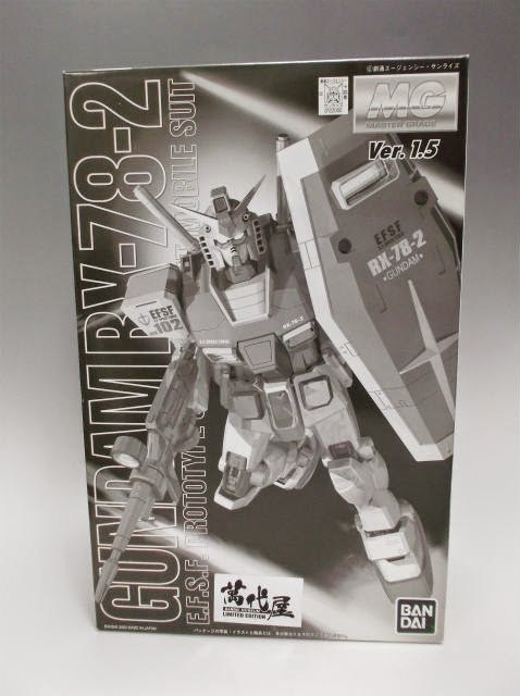 MG RX-78-2 Gundam Ver.1.5 plated (only available at Bandai Museum in 2003)