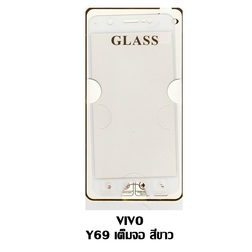 Jdo ฟิล์มกระจก Vivo Y69 เต็มจอ สีขาว