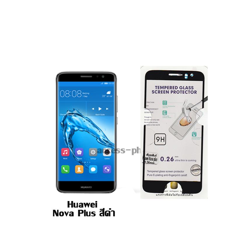 P-one ฟิล์มกระจกเต็มจอ Huawei Nova Plus สีดำ