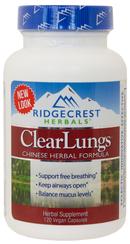 ส่งเสริมการทำงานของปอด ( Clear Lungs )