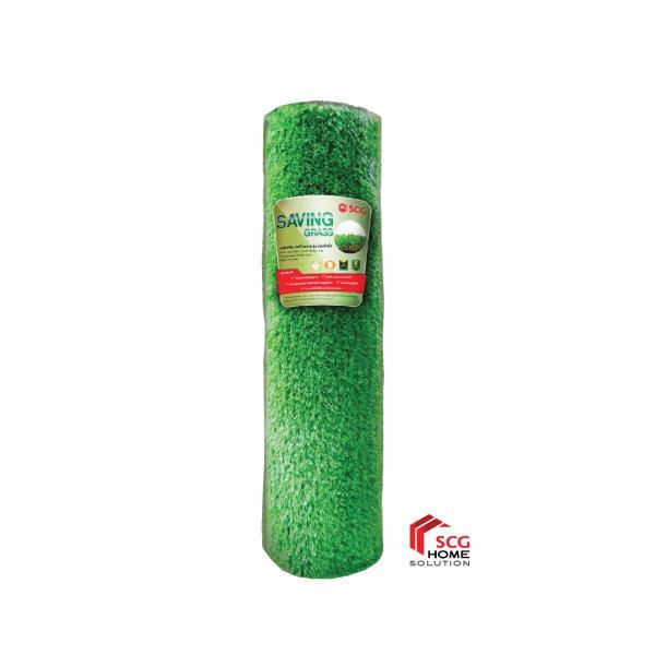 หญ้าเทียม Saving Grass ขนาด 1.00x2.00 ม. สี Bright Green รุ่นม้วน