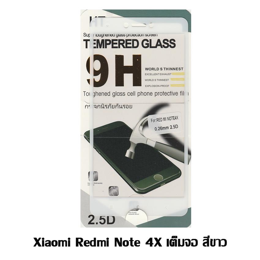 HT ฟิล์มกระจกเต็มจอ Xiaomi Redmi Note 4X สีขาว