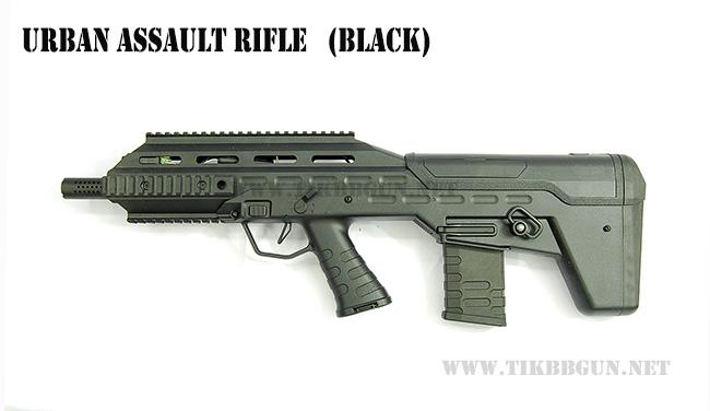 ปืนอัดลมไฟฟ้า รุ่น UAR501B Black จาก APS