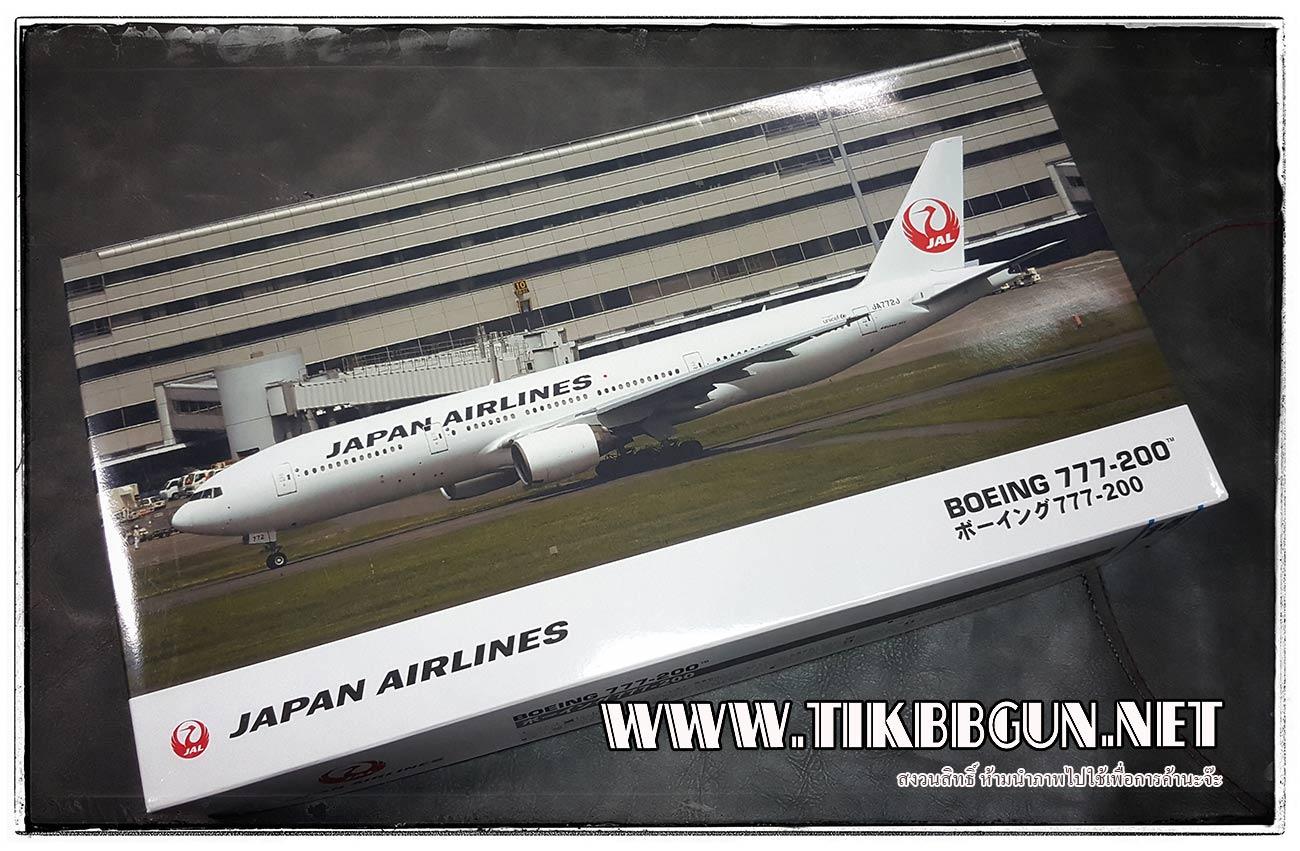 เครื่องบินพานิชย์ Boeing 777-200 1:200 จาก Hasegawa