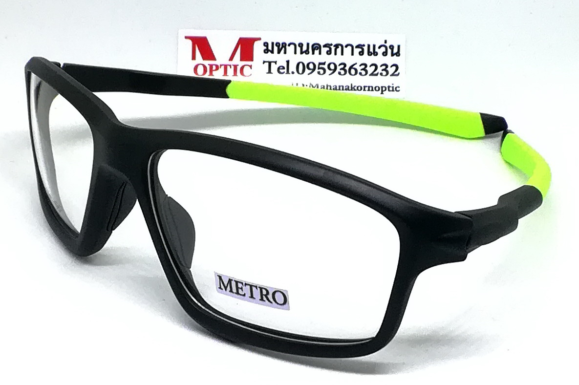 Metro A2003C5 58