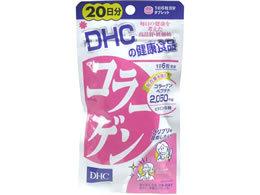 มีรีวิว DHC Collagen (20 วัน) ทั้งเนียน ทั้งนุ่ม เด้งๆแบบแก้มเด็กๆ อิ่มๆ หวานละมุนละไม ดูดีทั้งตัว