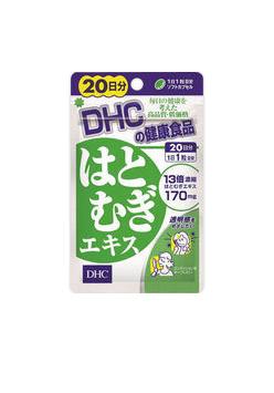 มีรีวิว DHC Hatomugi (20วัน) ผิวกระจ่างใส เรียบเนียน แนะนำทานคู่กับวิตามินอีเพื่อกลับมาสาวใสอีกครั้ง..ฮะโทะมุกิ มักนำมาเป็นเครื่องสำอางชั้นสูงราคาแพงของญี่ปุ่น