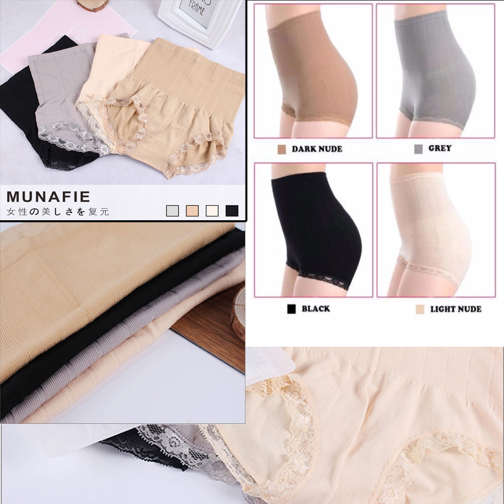 MUNAFIE ของแท้ 100% ‼️ กางเกงในเก็บพุง มีซองใส่ทุกตัว ผ้าดีมากๆ