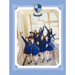 fromis_9 - Mini Album Vol.1 [To. Heart] (Blue Ver.)