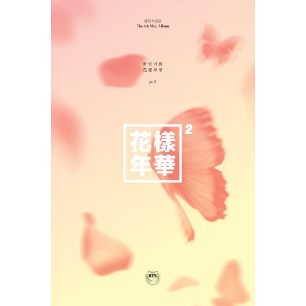 BTS - Mini Album Vol.4 [The most beautiful moment in life pt.2] หน้าปก Peach ver.