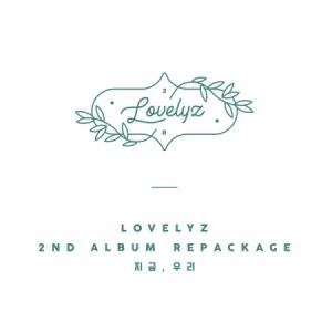 LOVELYZ 2ND REPACKAGE ALBUM - 지금, 우리
